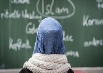 """تقرير قانوني يزعم """"دستورية"""" حظر الحجاب في مدارس ألمانيا"""