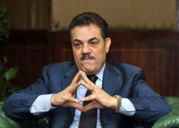 مكافأة مالية ضخمة للقبض على رئيس حزب الوفد السابق بمصر