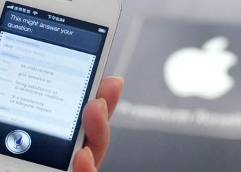 أبل تسرّح الموظفين الذين استمعوا لتسجيلات المستخدمين عبر سيري