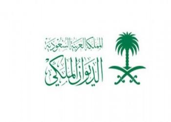 فهد العيسى.. من هو رئيس الديوان الملكي السعودي الجديد؟