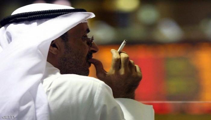 السعودية.. بدء تطبيق قرار حظر التدخين في أماكن العمل