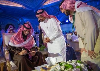 الجارديان: التعديل الوزاري بالسعودية يعزز نفوذ بن سلمان