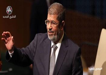 مصر تطالب ورثة مرسي بسداد 60 ألف دولار.. لماذا؟