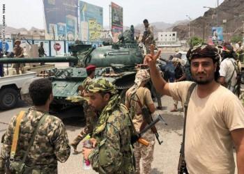 الحكومة اليمنية تتعهد بمقاضاة الإمارات بسبب انقلاب عدن
