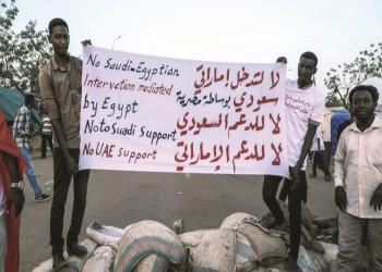 اقتصاد السودان وعامل الثقة