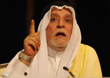 دعوات عراقية لمقاطعة قناة الحرة وسحب ترخيصها