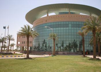 جامعة حفر الباطن تعيد سعودية لعملها بعد فصلها
