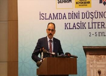قالن: قمة بين رؤساء تركيا وروسيا وإيران بأنقرة حول سوريا