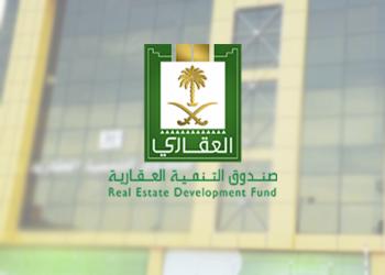سعوديون يناشدون الملك التدخل لحل أزمتهم مع الصندوق العقاري