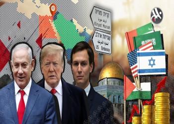 صفقة القرن.. طريق وعر عبده ترامب والمطبعون العرب