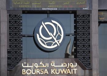 الكويت تستعد لطرح 50% من أسهم البورصة للمواطنين بحلول 2020