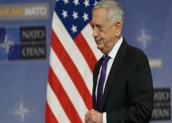 ماتيس يعلق على قرار استقالته وحقيقة هزيمة تنظيم الدولة بسوريا