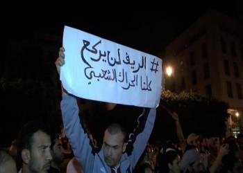 التخلي عن الجنسية يشعل أزمة حراك الريف في المغرب
