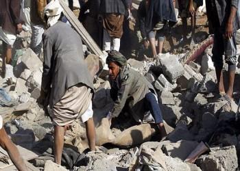 تحقيق استقصائي يكشف دموية غارات السعودية والإمارات باليمن