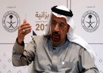 الصراع الصامت في قطاع الطاقة السعودي.. لماذا تم تقليص نفوذ خالد الفالح؟