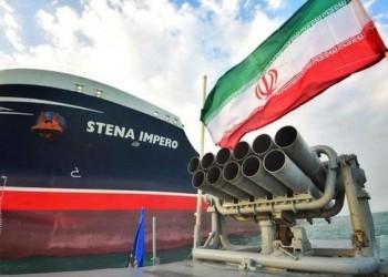 7 من طاقم الناقلة البريطانية المحتجزة غادروا إيران الخميس