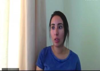 بعد عام من محاولة هروبها.. حاكم دبي يعين ابنته بمنصب حكومي