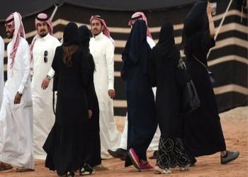 السعودية.. القبض على شاب أشار لفتاة بحركة بذيئة بيده