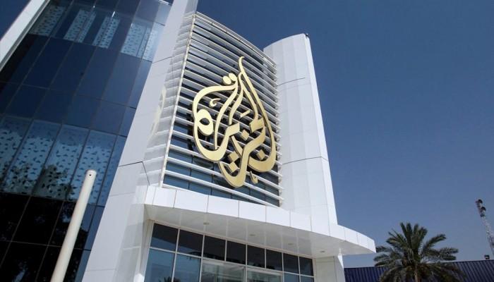 البحرين تشكو قناة الجزيرة للجامعة العربية.. ما السبب؟