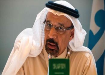 فايننشال تايمز: إقالة الفالح تثير المخاوف في أسواق النفط