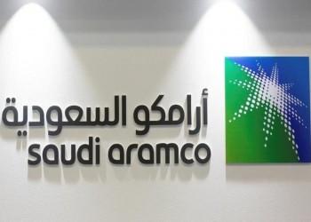 السعودية تسعى لطرح أرامكو نوفمبر المقبل