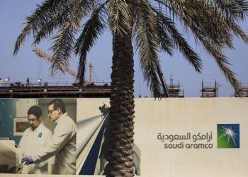 السعودية تتواصل مع أثرياء المملكة لشراء حصص بأرامكو