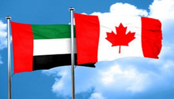 2.1 مليار دولار.. التبادل التجاري بين الإمارات وكندا خلال 2018