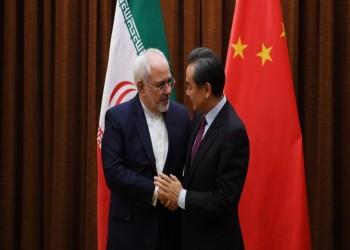 الصين تغزو الخليج.. اتفاقية شراكة استراتيجية مع إيران لمدة 25 عاما