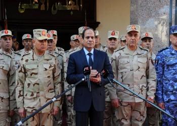 أهرامات الفساد في مصر