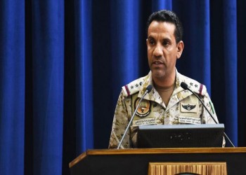 التحالف العربي: التحقيقات جارية بشأن هجوم أرامكو