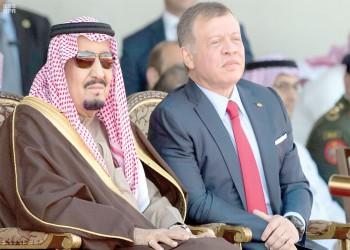 العاهل الأردني يدين استهداف الحوثيين لمرافق أرامكو