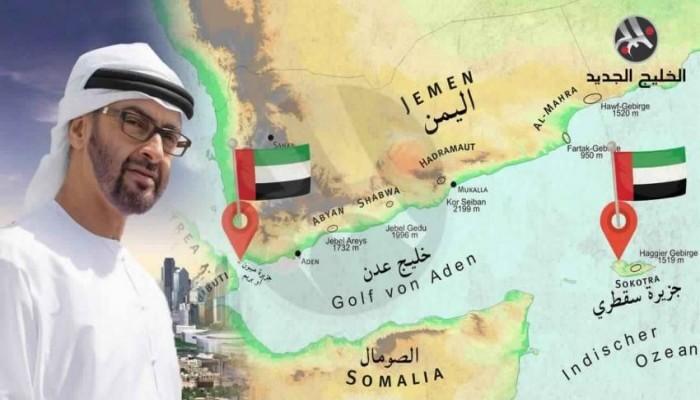 نفوذ الإمارات في القرن الأفريقي في مرحلة أفول
