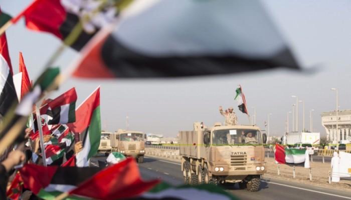 حكومة هادي تدعو لطرد الإمارات من التحالف العربي