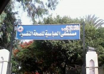 ربع المصريين مصابون بالاكتئاب.. ومتخصصون يقترحون 3 علاجات
