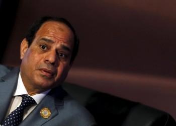 كفاية بقى ياسيسي.. وسم يقرع طبول الثورة في مصر
