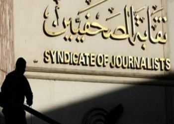 وفد إماراتي يزور نقابة الصحفيين المصريين لتعزيز التعاون