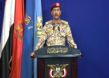 الحوثيون يكشفون قدرات عسكرية متطورة في هجمات أرامكو