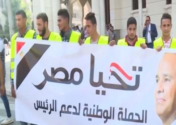 الجيش المصري يجبر المقاولين العاملين معه على الاحتشاد دعما للسيسي (فيديو)