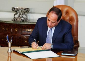 السيسي يقر قرضا كويتيا لإنشاء 4 محطات تحلية مياه بجنوب سيناء