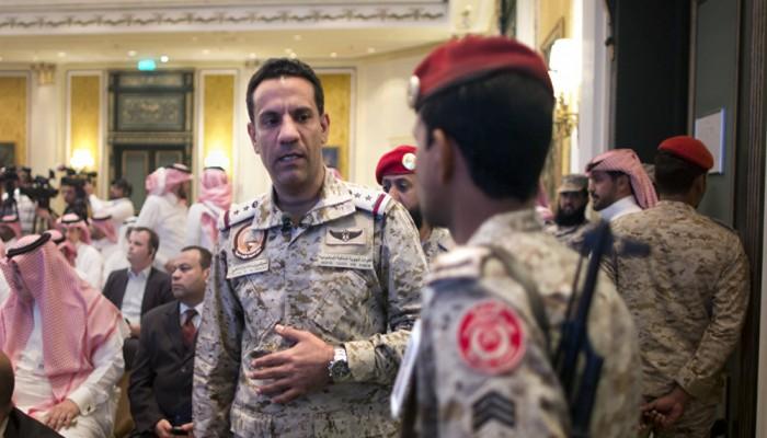 التحالف العربي يعلن تدمير زورق حوثي مفخخ بالبحر الأحمر
