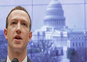 مؤسس فيسبوك يجتمع مع ترامب في البيت الأبيض