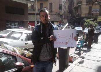 مصريون يتظاهرون بميدان التحرير مطالبين برحيل السيسي (فيديو)