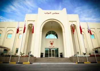 الشهر المقبل.. برلمان البحرين يصوت على مقترح زراعة وإنتاج التبغ