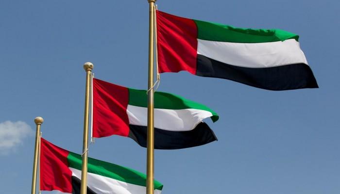 مركزي الإمارات يتوقع نمو الناتج الحقيقي 2.4% في 2019