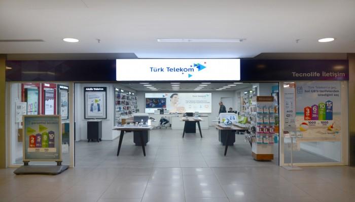 أكبر شركة اتصالات تركية تعرض 55% من أسهمها للبيع