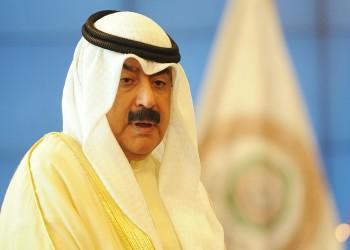 الكويت: أوضاع المنطقة الملتهبة تتطلب توحيد الموقف الخليجي