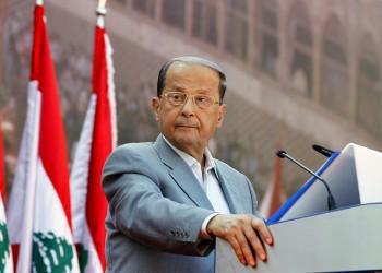 هجوم واسع على قناة تيار الرئيس اللبناني بتهمة العنصرية