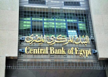 المركزي المصري يخفض أسعار الفائدة 1%