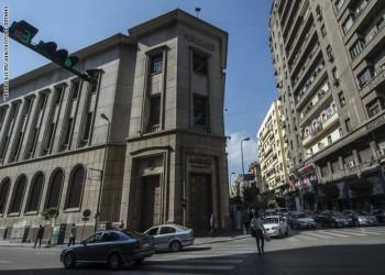 مصر تصدر سندات دين جديدة بـ1.15 مليار دولار