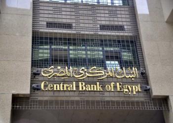 100 مليون دولار عجزا بميزان المدفوعات المصري
